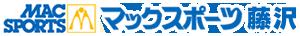マックスポーツ藤沢