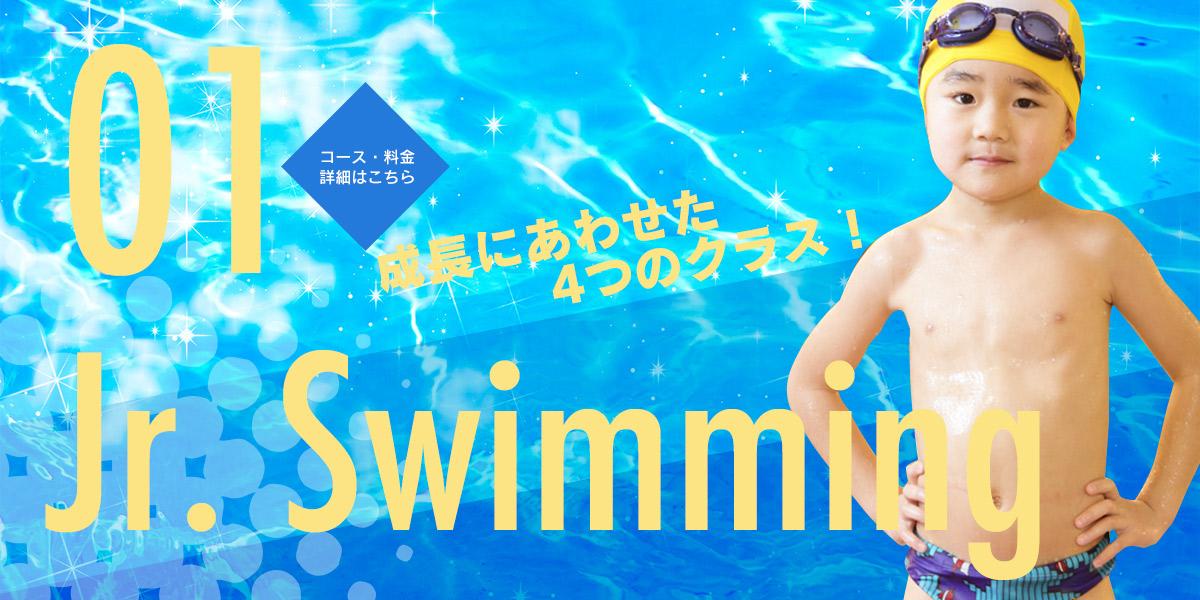 マックスポーツ藤沢(神奈川県藤沢市)|スイミングスクール 体操教室 総合スポーツクラブ
